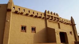 Maison du patrimoine, Djenné