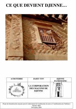 Façade de briques, Djenné (Mali)